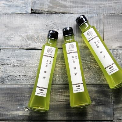 ビューティーファームズ国産野菜の酵素ドリンクビューティーファームズ国産飲む酢ゆず