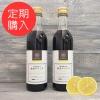 無添加国産野菜の酵素ドリンク レモン