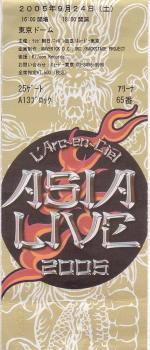 ASIA 0924