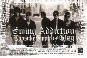 SWING ADDICTION 0805
