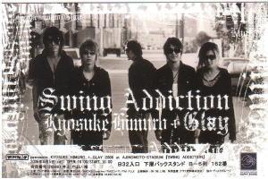 SWING ADDICTION 0806