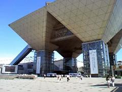 東京ビッグサイト 01