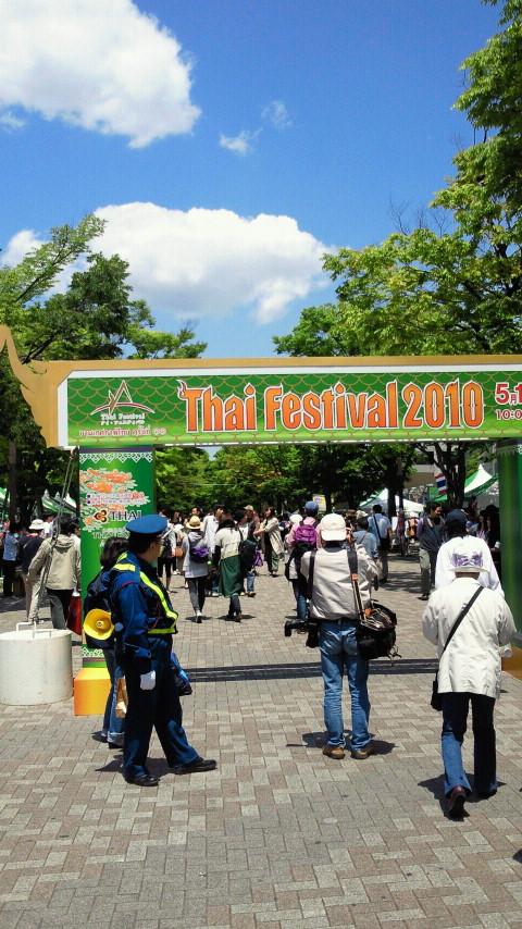 thai fes2010