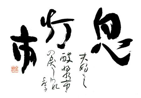 ほおずき 漢字