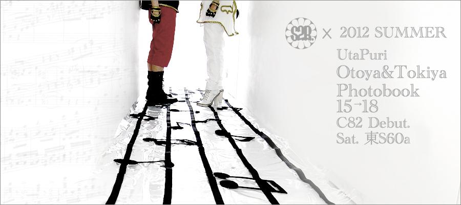 S2B.コスプレ写真集&ROM制作ブログ