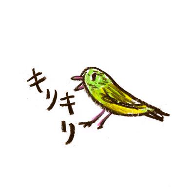 (c)UChimura.