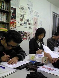労働法学習会