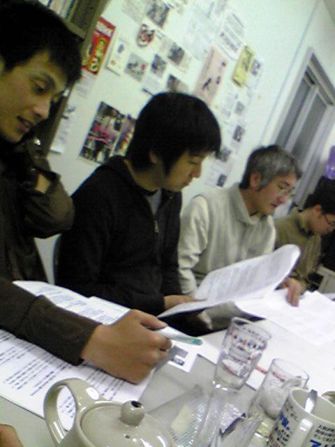 労働契約法学習会