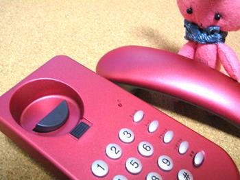 新入り赤電話