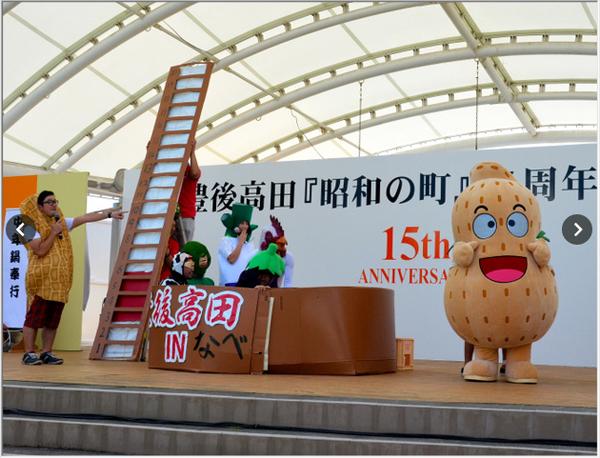 大分県豊後高田市「昭和の町」15周年感謝祭。初日は晴れるも二日目は雨。。仮面ライダー来るのかな?