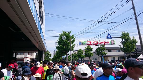 土日は豊後高田の春祭り・五月祭。今年も市民マラソンのスタートは当店の前から^^天気が良くて暑すぎる!