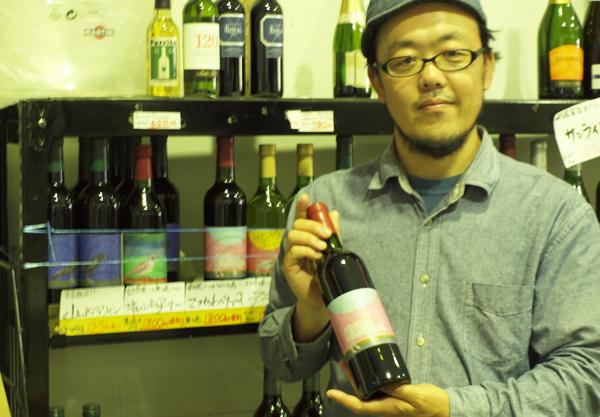 百笑一喜・安心院小さなワイン工房の製造担当・和田さんがご来店〜。造りに入って5年目。確実に酒質を上げてきている注目株です♪  和田さんのイチオシは動物ラベル赤ワイン いのしし マスカットベリーA https://yamashiroya.biz/?pid=54843119