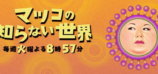 https://yamashiroya.biz/?pid=21281750