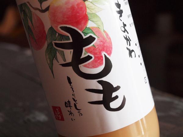 「桃ジュースが出る蛇口」のインスタ映え話題の最高のタイミングで、 幻の桃ジュース新規お取り扱い開始!!  https://yamashiroya.biz/?pid=144456260
