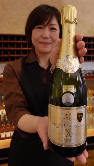 香港で開催された世界的なコンテスト「デキャンタ アジアワインアワード」で、「安心院スパークリングワイン2017」が金賞受賞!安心院葡萄酒工房さん、おめでとうございます!  https://yamashiroya.biz/?pid=25985774