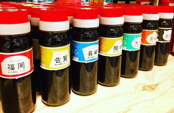 アクセス殺到。華丸大吉さんの番組で、はなまるさんが利き醤油を見事的中!九州7県の醤油が入った、九州県民しょうゆ。https://yamashiroya.biz/?pid=130885407