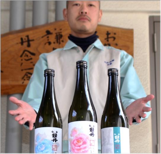 宇佐市・三和酒類の和香牡丹 純米吟醸酒が「ワイングラスでおいしい日本酒アワード2020」最高金賞!https://yamashiroya.biz/?pid=120470860
