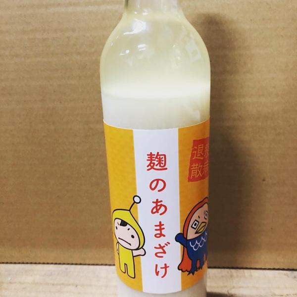 疫病退散!アマビエ甘酒 新型コロナウイルスに対し、「疫病退散」の願いを込めて表現された「アマビエ」ラベル。    売り上げの一部は大分県に寄付されます。お家で楽しめる「アマビエ塗り絵」付き。https://yamashiroya.biz/?pid=39075169