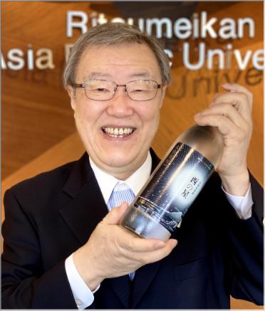 APU立命館アジア太平洋大学の卒業生に拡散希望!  誰もが知る焼酎いいちこの地元限定品、西の星コラボラベルが誕生。https://yamashiroya.biz/?pid=13028287