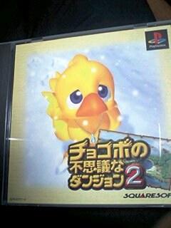 1998年12月23日発売