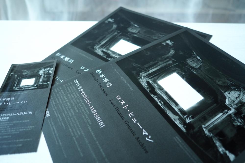 PC280327.jpg