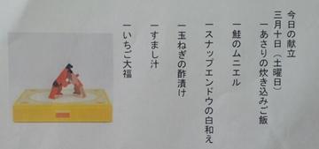 ADCIM0376.JPG