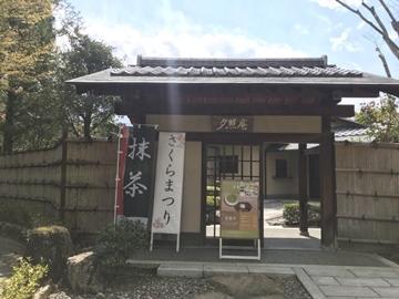 Ashiga4.jpg