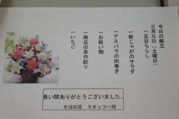 ADSC_0266.JPG