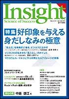 INSIGHT 2011-3