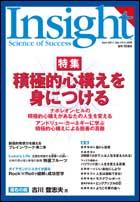 Insight 2011-4