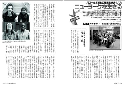 Unsight 2011-4