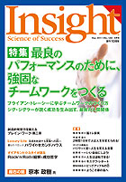 Insight 2011-6