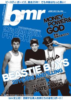 bmr 2011-6