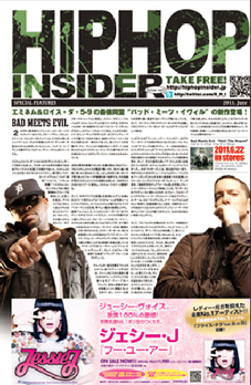 Hip Hop Insider