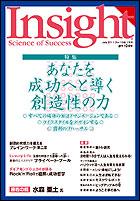Insight 2011-7