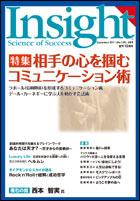 Insight 2011-9