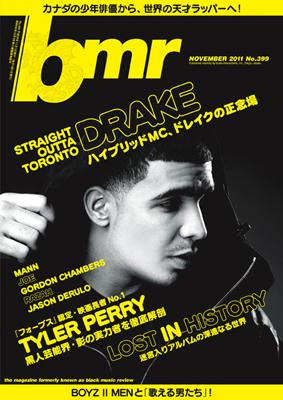 bmr 2011-10