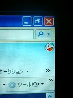 100606_2327~0001.jpg