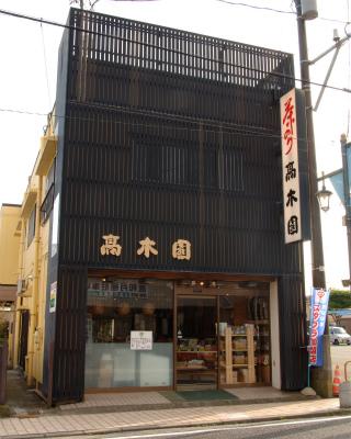 本店の写真です。
