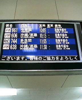 20051021_52087.jpg