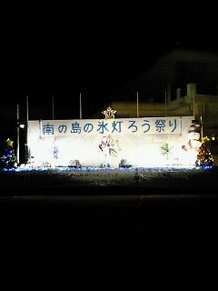 NEC_1449.jpg