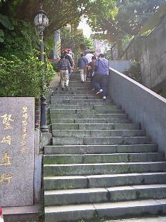 『魅惑の台湾』 滞在写真館 (2日目)