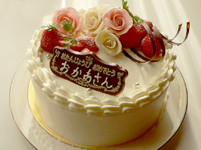 お義母さんの誕生日ケーキ