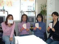 2006年度・年賀状講座