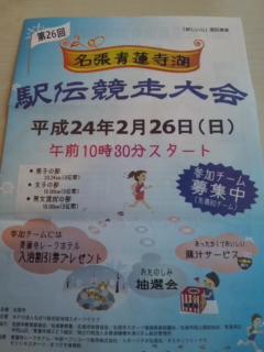 120118_165113.jpg