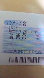 110118_0021~010001.jpg