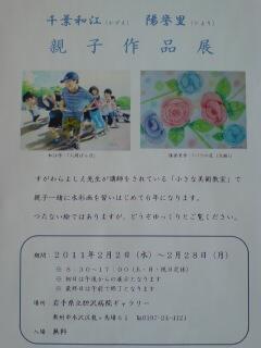 20110211124857.jpg