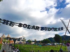 中津川THE_SOLAR_BUDOKAN
