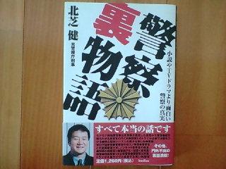 20060708_110201.jpg