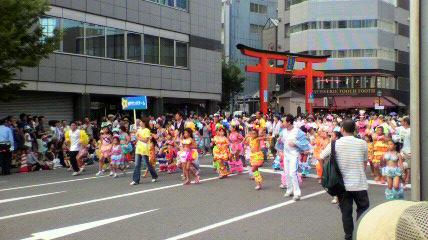 神戸サンバ